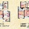 鑫源中央新城户型图1