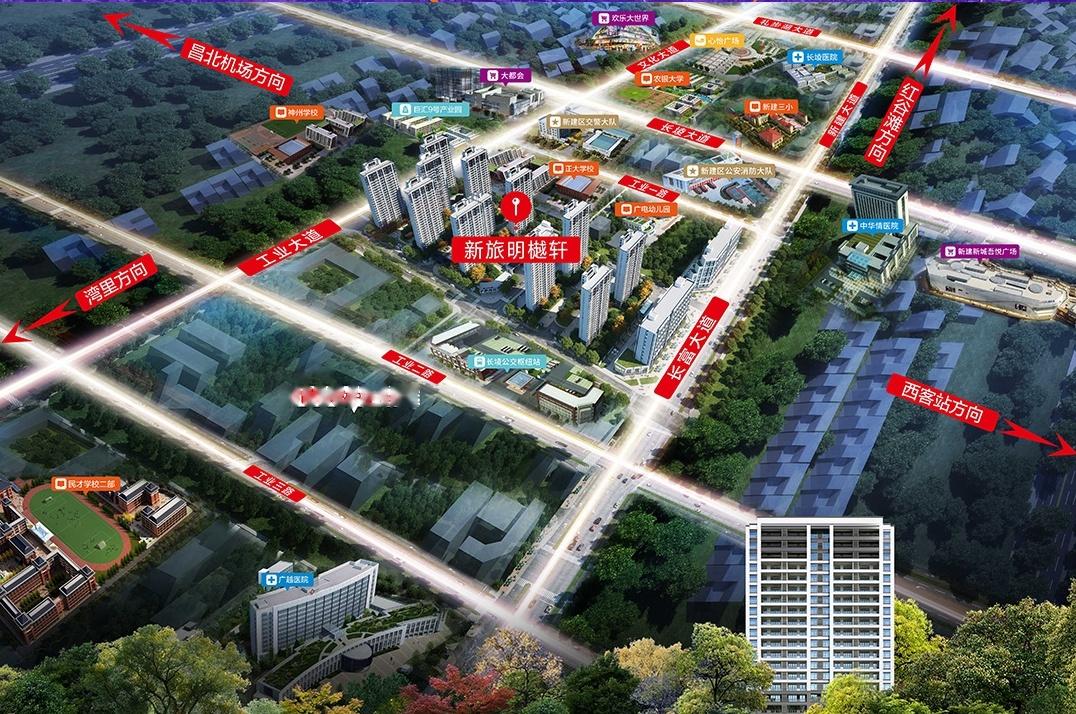 南昌新旅明樾轩的房子怎么样,高层住宅靠近新建大都会商业