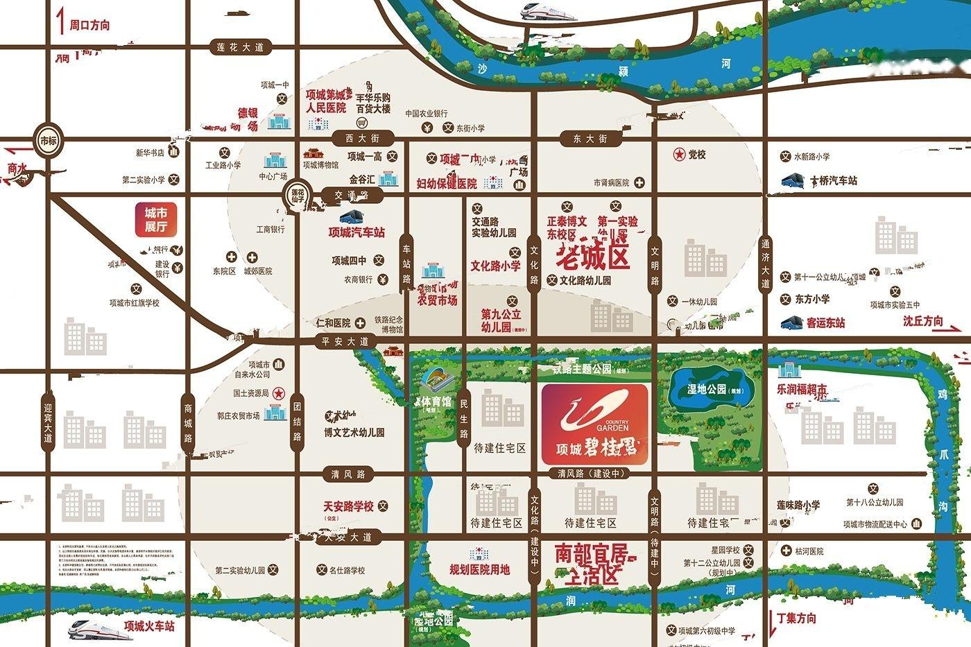 项城碧桂园位置交通图