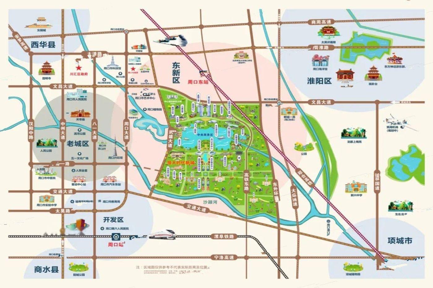 周口恒大时代新城位置交通图