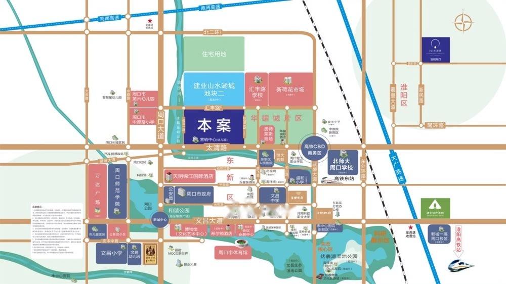 建业山水湖城位置交通图