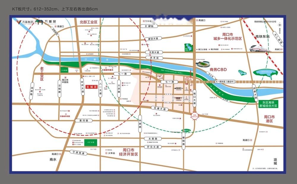 万基城位置交通图