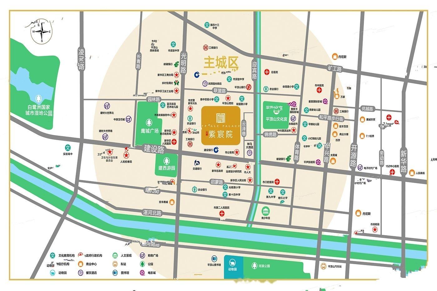 大唐紫宸院位置交通图