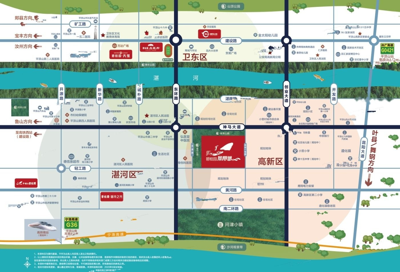 碧桂园凤凰城位置交通图