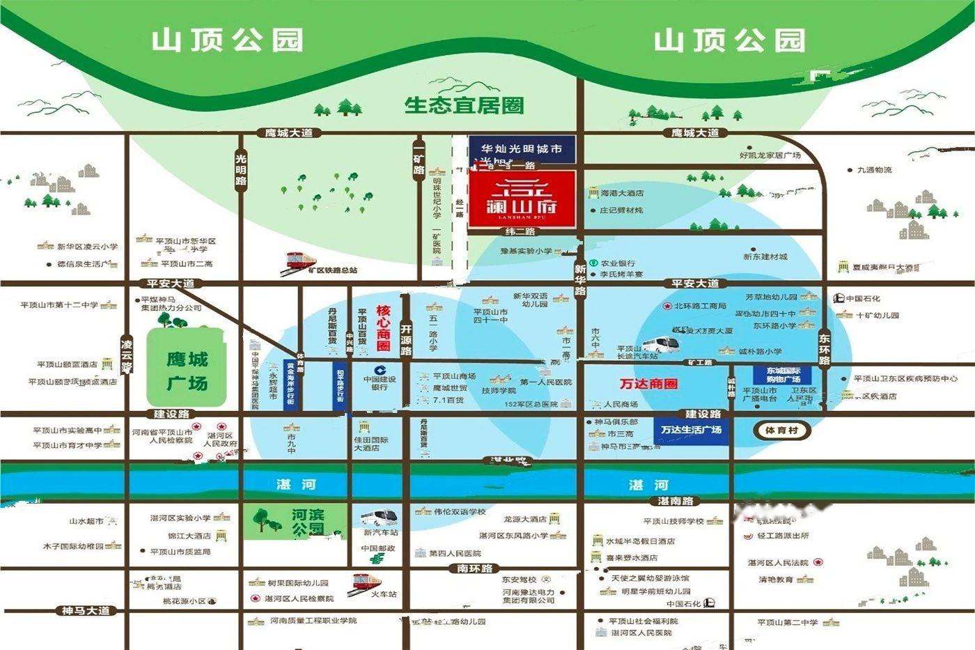 茂庭澜山府位置交通图