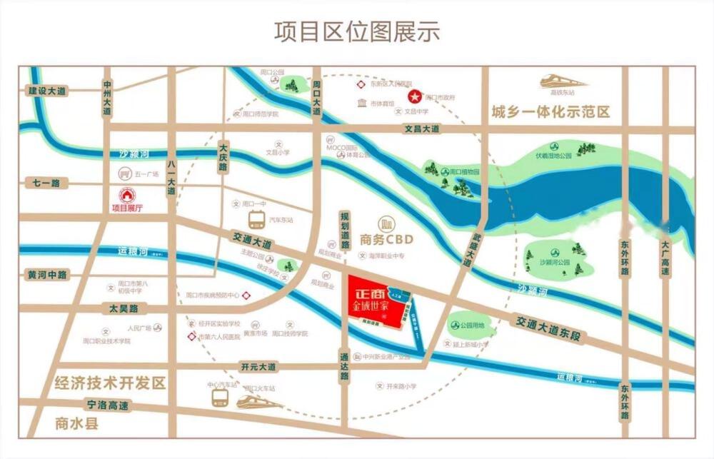 正商金域世家位置交通图