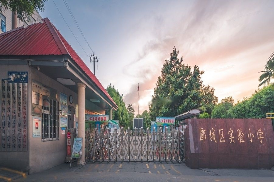碧桂园云顶