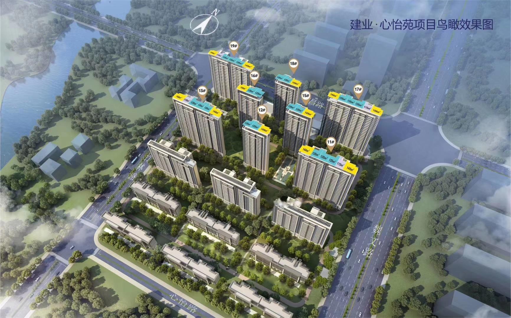 建业府规划图