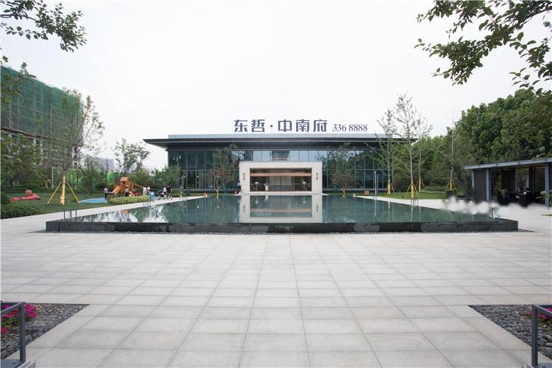 东哲中南府实景图